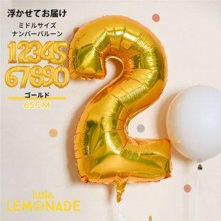 【送料無料】60CM ミドルサイズのナンバーバルーン ゴールド【浮かせてお届け】