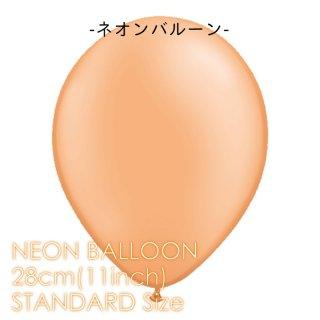 ◇11インチ・28cm◇【ゴム風船】ネオン NEON【ばら売り】 ネオンバルーン オレンジ【バルーン 通常サイズ パーティーデコレーション】