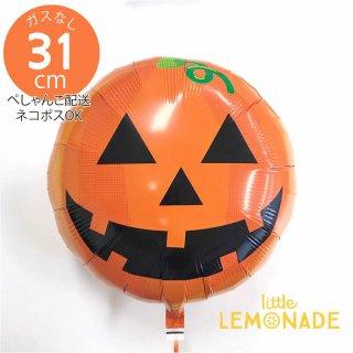 【フィルム風船】【ぺしゃんこでお届け】ハロウィン フェイス パンプキン1枚 【バルーン 風船 かぼちゃ】メール便OK【halloween ハロウィンパーティー ハロウィーン】