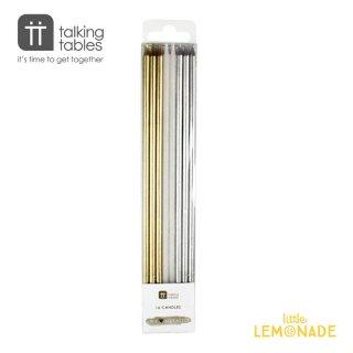 【Talking Tables】ロング キャンドルセット/メタリック【ゴールド シルバー ホワイト】(MTL-CANDLE) トーキングテーブルス