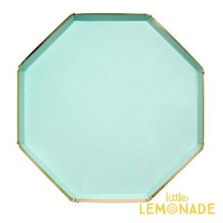 【Meri Meri メリメリ】ミントグリーン 大きなペーパープレート 8枚入り 八角形 Large Mint Green plate  紙皿 クリスマス(181171)
