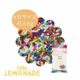 【メガサイズ 453.6g】CK スプリンクル/ジミー 袋入り(レインボー)( 78-350M)