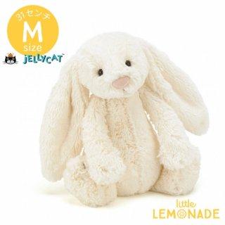 【Jellycat】 Bashful Cream Bunny Mサイズ 真っ白 うさぎ バニー ぬいぐるみ ジェリーキャット (BAS3BC)