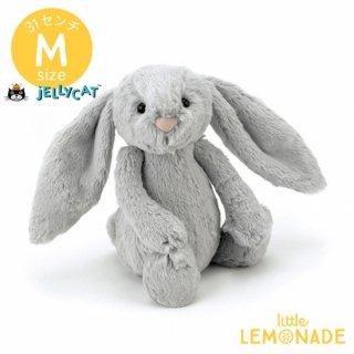 【Jellycat】 Bashful Silver Bunny Mサイズ グレー うさぎ バニー ぬいぐるみ ジェリーキャット (BAS3BS) ◆SALE
