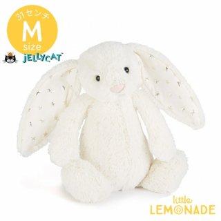 【jellycat】 Bashful Twinkle Bunny Mサイズ 星柄 真っ白 うさぎ バニー ぬいぐるみ ジェリーキャット 星柄 (BAS3TW) 【正規品】