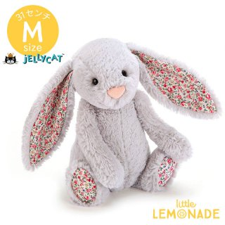 【jellycat】 Blossom Silver Bunny Mサイズ 花柄xシルバー うさぎ バニー ぬいぐるみ ジェリーキャット (BL3BSN) 【正規品】