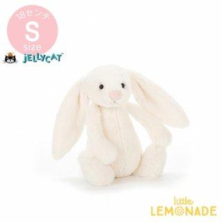 【Jellycat】 Bashful Cream Bunny Sサイズ 真っ白 うさぎ バニー ぬいぐるみ ジェリーキャット (BASS6BC)