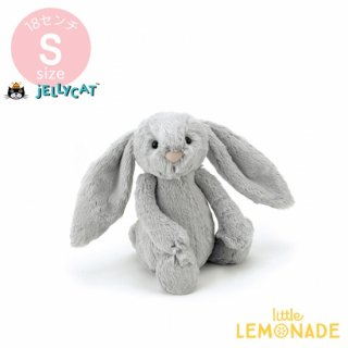 【Jellycat】 Bashful Silver Bunny Sサイズ グレー うさぎ バニー ぬいぐるみ ジェリーキャット (BASS6BS) 【正規品】