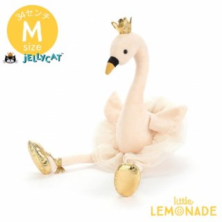 <img class='new_mark_img1' src='https://img.shop-pro.jp/img/new/icons1.gif' style='border:none;display:inline;margin:0px;padding:0px;width:auto;' />【Jellycat】 Fancy Swan  ぬいぐるみ ジェリーキャット 【スワン 白鳥 プレゼント 出産祝い お祝い ギフト】  (FA6S)