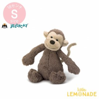<img class='new_mark_img1' src='https://img.shop-pro.jp/img/new/icons1.gif' style='border:none;display:inline;margin:0px;padding:0px;width:auto;' />【Jellycat】 Bashful Monkey Sサイズ モンキー ぬいぐるみ ジェリーキャット (BASS6MK)