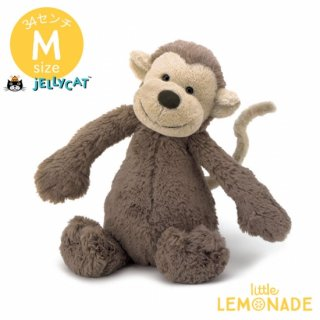<img class='new_mark_img1' src='https://img.shop-pro.jp/img/new/icons55.gif' style='border:none;display:inline;margin:0px;padding:0px;width:auto;' />【Jellycat】 Bashful Monkey Mサイズ モンキー ぬいぐるみ ジェリーキャット (BAS3MK)