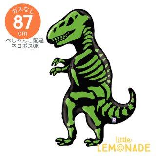 【フィルム風船】ガス無し【恐竜】T-REXの化石 【バルーンデコレーション 風船】【メール便発送可能】
