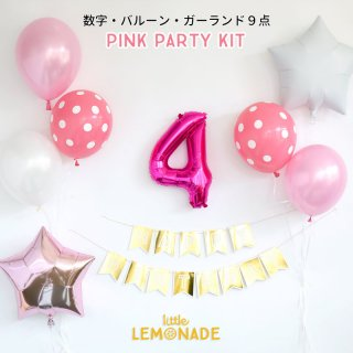 【メール便送料無料】誕生日ガーランドと数字が選べる PINK PARTY KIT ナンバーバルーン HAPPY BIRTHDAY