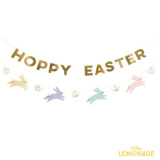 【Meri Meri メリメリ】HOPPY EASTER うさぎとお花のガーランドセット ハッピーイースター(45-4376/188890) ◆SALE