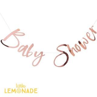 【Ginger Ray】 Baby Shower スクリプトガーランド ローズゴールド 筆記体バナー (TW-821)