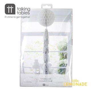 【Talking Tables】タッセル付き ハニカムボール/ホワイト(DD-HONTASSEL-WHT) トーキングテーブルス