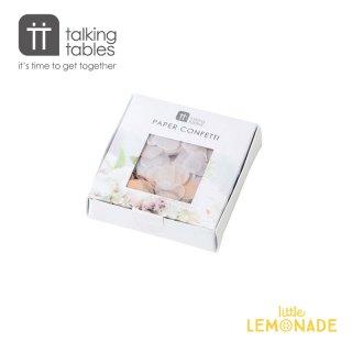 【Talking Tables】紙製 ハート型 パステルコンフェッティホワイト&ブラッシュ(WHT-CONFETTI-PAST) トーキングテーブルス