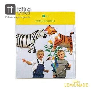 【Talking Tables】アニマル フィルムバルーンセット/とら・オオハシ・しまうま(ANIMAL-BALL3PK) トーキングテーブルス