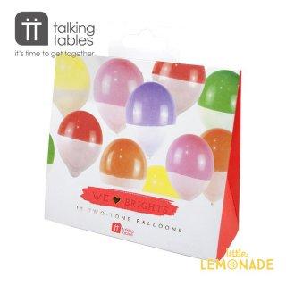 【Talking Tables】ツートーン ブライトディップバルーンセット/6色 12枚入り(BRIGHT-DIPBALL) トーキングテーブルス