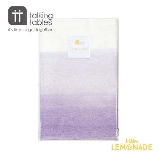 【Talking Tables】テーブルカバー/オンブレ ライラック 紙製 パープル  ラベンダー(LILAC-TCOVER ) トーキングテーブルス