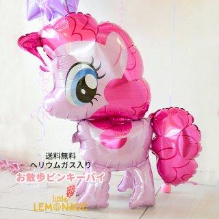 お散歩バルーン ピンキーパイ my little pony 【浮かせてお届け】  マイリトルポニー