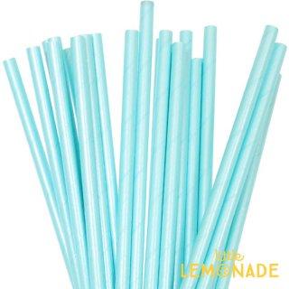 ペーパー ストロー/メタリック ブルー 25本入り【illume partyware】紙ストロー(ID-BSTRAWS-039)