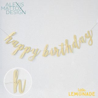 【Alexis Mattox Design】HAPPY BIRTHDAY スクリプト ゴールドグリッター バナー ラメ 筆記体 ガーランド レターバナー お誕生日 バースデイ