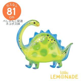 【フィルム風船】ガス無し 恐竜 ブロントサウルス 首長恐竜 草食 ダイナソー パーティー 【メール便発送可能】
