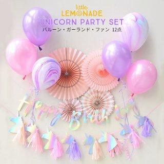 【メール便送料無料】ユニコーン バースデイパーティーセット 誕生日ガーランド・バルーン・ペーパーファンのセット UNICORN BIRTHDAY PARTY KIT
