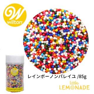 スプリンクル sprinkles ノンパレイユ レインボー カラフルWilton お菓子作り シュガーパーツ