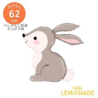 【フィルム風船】ガス無し うさぎの風船 【ウサギ ラビット パーティー バルーンデコレーション ベビーシャワー 誕生日 お祝い イベント メール便可】