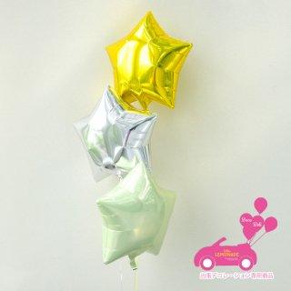 【デコデリ専用商品】36cm スターフィルムバルーン3個ブーケ【フィルム風船 星 スター】