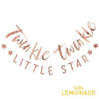【Ginger Ray】 Twinkle Twinkle Little Star スクリプトガーランド ローズゴールド 筆記体バナー (TW-823)