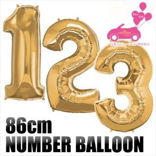 【デコデリ専用商品】約90cm ナンバーバルーン ゴールド ヘリウムガス入り【フィルムバルーン ビッグサイズ 90cm】