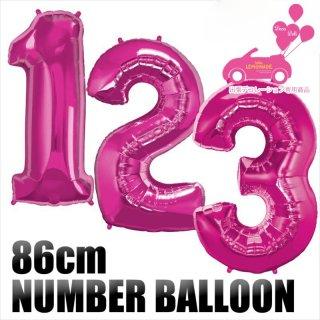 【デコデリ専用商品】約90cm ナンバーバルーン ピンク ヘリウムガス入り【フィルムバルーン ビッグサイズ 90cm】