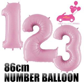【デコデリ専用商品】約90cm ナンバーバルーン パステルピンク ヘリウムガス入り【フィルムバルーン ビッグサイズ 90cm】