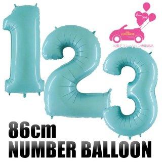 【デコデリ専用商品】約90cm ナンバーバルーン パステルブルー ヘリウムガス入り【フィルムバルーン ビッグサイズ 90cm】