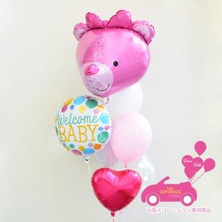【デコデリ専用商品】ピンクのテディーベアバルーンセット【ベビーシャワー 出産祝い フィルムバルーン テディーベア ゴム風船 デコデリ】