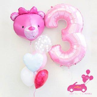 【デコデリ専用商品】ナンバーバルーンとピンクのテディーベアバルーンセット【お誕生日 ナンバーバルーン フィルムバルーン テディーベア ゴム風船 デコデリ】