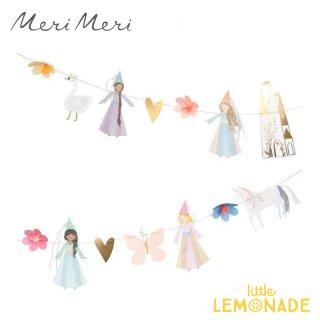 【Meri Meri】 マジカルプリンセス ガーランド ユニコーン 白鳥 (187414)