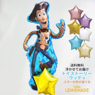 【送料無料】浮かせてお届け トイストーリー ウッディ&スターのバルーンブーケ TOY STORY Woody Balloon