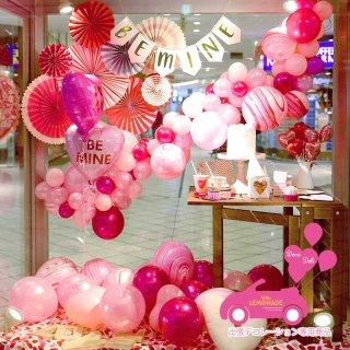 【デコデリ専用商品】Pink! Pink! Pink!デコレーションセット【バレンタインデー ショーケース イベント 誕生日 企業イベント デコデリ】