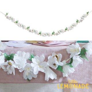 【Meri Meri】ホワイトブロッサムガーランド 白いお花のガーランド (192184)