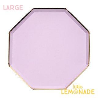 【Meri Meri メリメリ】 ライラック 大きなペーパープレート 8枚入り 八角形パープル ラベンダー(181549)