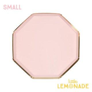 【Meri Meri メリメリ】 ダスティピンク スモール ペーパープレート 8枚入り dusty pink(181234)