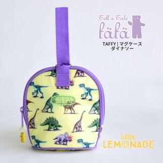 【fafa フェフェ】TAFFY | マグケース - ダイナソー(5361-0002)