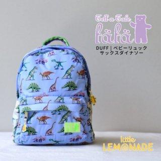 【fafa フェフェ】DUFF | ベビーリュック(BABY) - サックスダイナソー(6181-0003)