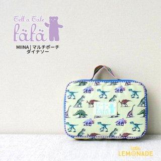 【fafa フェフェ】MIINA | マルチポーチ - ダイナソー(6293-0008)
