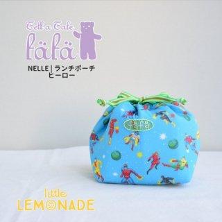 【fafa フェフェ】NELLE   ランチポーチ - ヒーロー(5767-0001-g4)