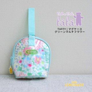 【fafa フェフェ】TAFFY | マグケース - グリーンマルチフラワー(5377-0001)